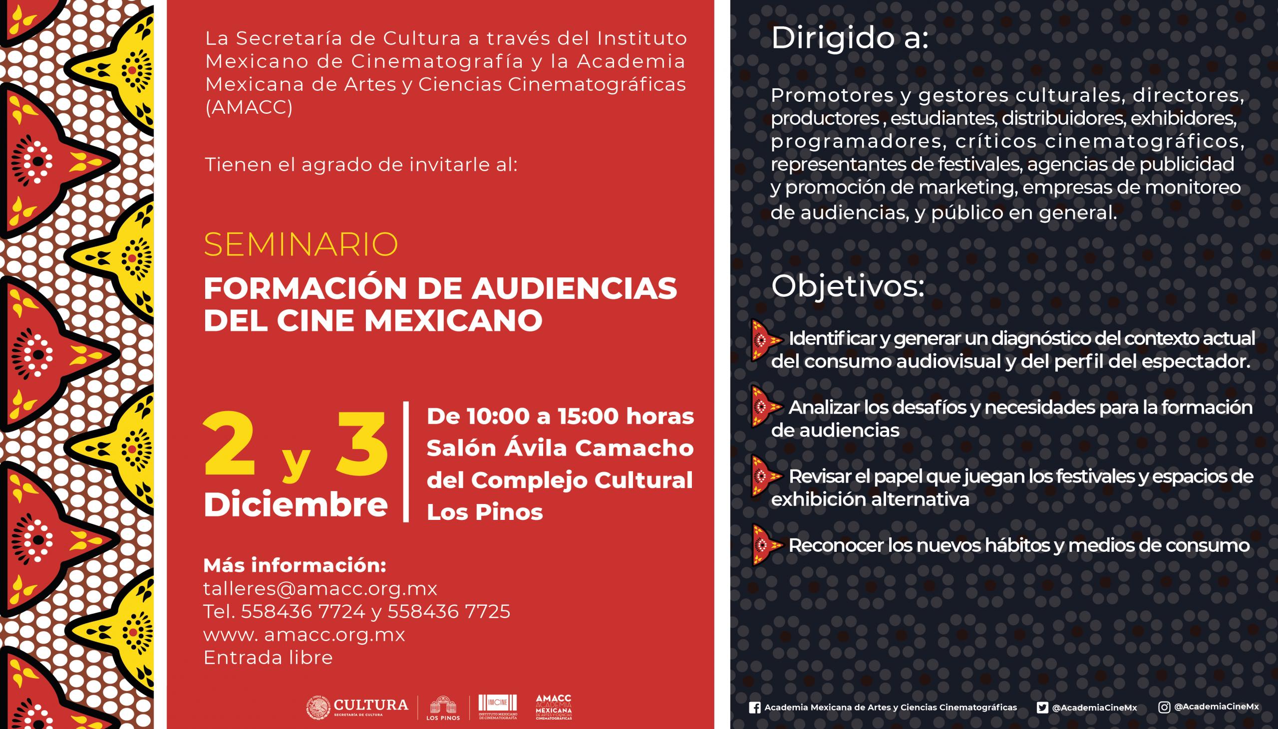 Seminario | Formación de audiencias del cine mexicano