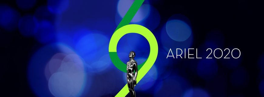 ARIEL 2020 | Imagen oficial